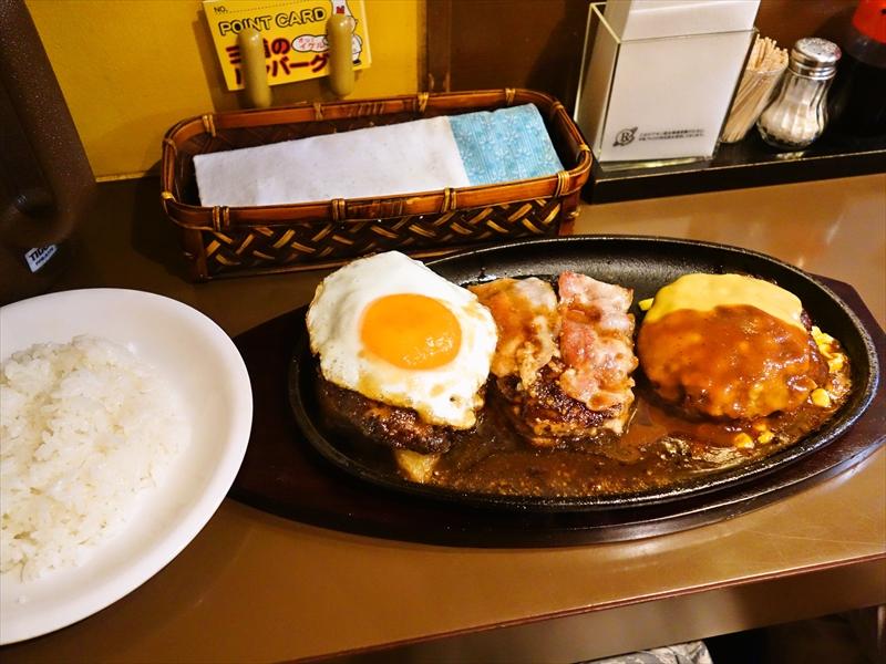 御茶ノ水『三浦のハンバーグ』トリプルハンバーグが美味しかった件の是非@ランチにオススメ!
