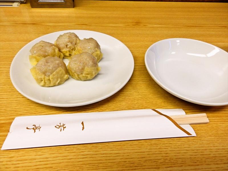 『一芳亭』焼売&肉だんご@本店