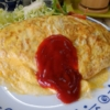 相武台『ミマツ』40年以上続く定食屋さんでオムライスを食べてみた