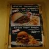 【バンコク】『パンキッチン』でハンバーガーを食べて来ましたょ【タイ】