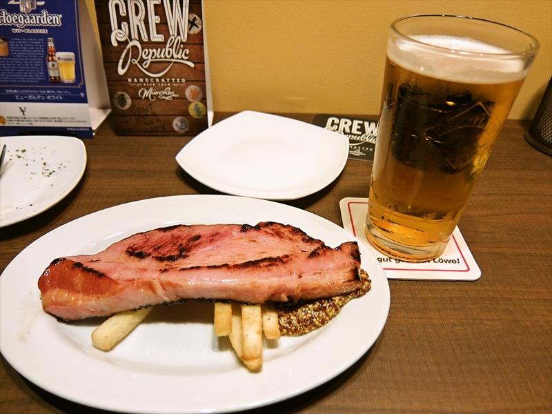 町田『アルニラム』でビールとか最高かよ!@『ALNILAM』
