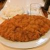 【デカ盛り】『洋食すいす』メンチカツが一番美味しいんじゃね?@新橋