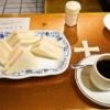 神保町『神田白十字』老舗喫茶店でハムサンドを食す!【閉店】