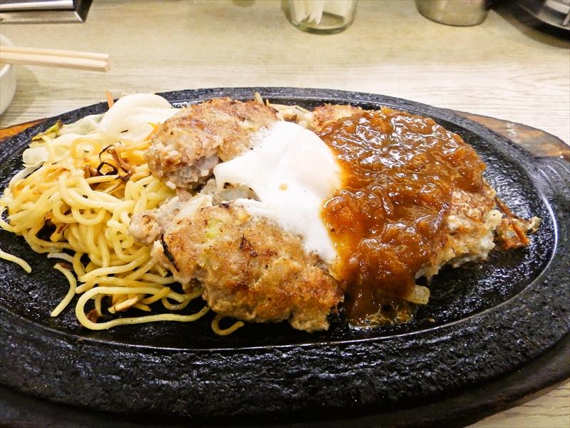 難波『グリル清起』のハンバーグステーキって良いよね?@大阪