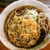 秋葉原『二葉』の蕎麦が「立ち食いそばの王道かな?」と思った瞬間@天ぷらそば