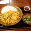 SMAP解散後のキムタク丼がヤバイ!『町役場』@秋葉原