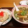 郡山『十八番』餃子と私と半チャンラーメン@福島県