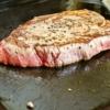 真・美味しいステーキの焼き方@家で簡単に焼く方法100の嘘