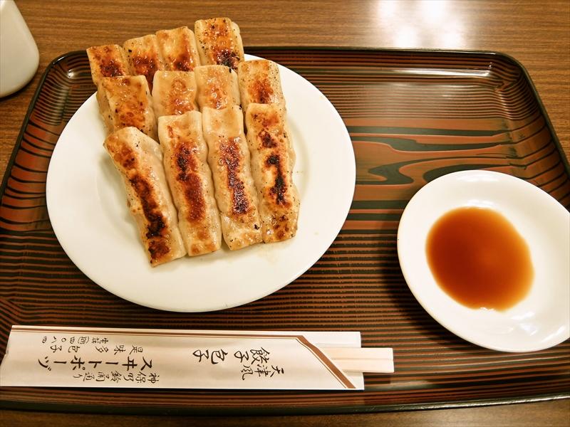"""【餃子】『スヰートポーヅ』は""""是味多包子""""と書いてスイートポーヅと読むべし!@神保町"""