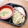 大つけ麺博大感謝祭『ウニのつけめん』のウニヂカラが半端ない件の是非@活龍