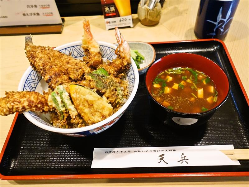 『天兵』のコダワリ天丼を食べてみました@神田須田町