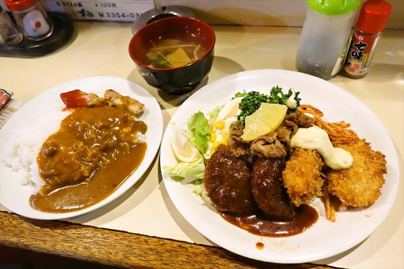 レストランいづみ『日替わり定食』のボリューム感がパネェ!@新宿三番街