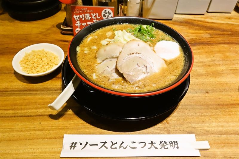 一風堂『ソースとんこつ大発明!』におけるソースラーメンの可能性@町田店