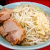 『ラーメン二郎』新宿歌舞伎町店がイマイチと言われる100の理由