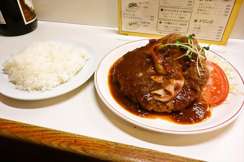 キッチンサバナ『Wジャンボハンバーグ』のジャンボなハーバーグ感と心の距離@新宿