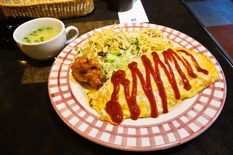 【KENT】『ケント』でオムライスを食べてみたのです@やや東京都な町田市【ランチ】