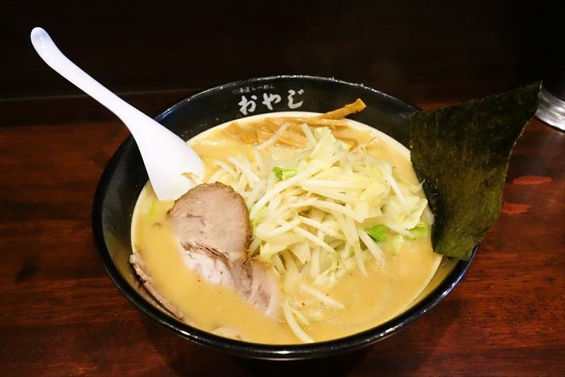 『ラーメンおやじ町田店』の味噌ラーメンが1番美味しいって意見があっても良い