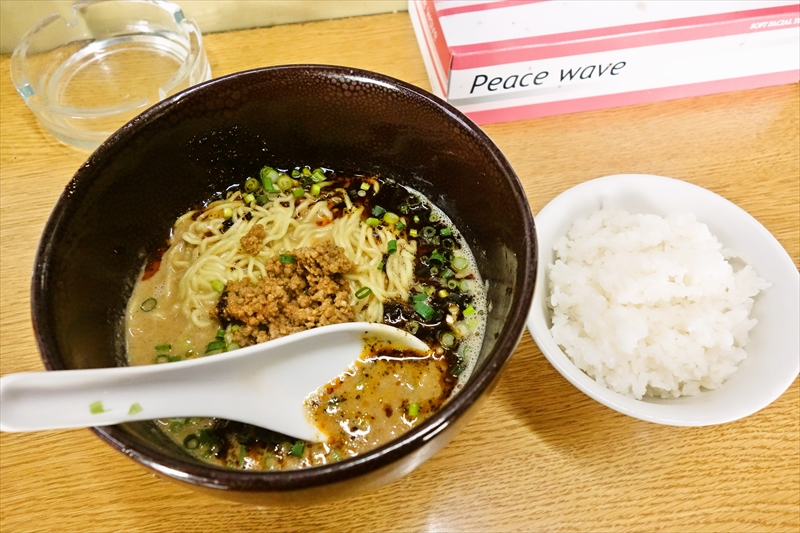 【ラーメン】『雅龍』の担々麺は美味しいので食べてみて欲しい@それなり東京都町田市