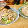 【ちゃんぽん】『オランダ亭』チャンポン&チャーハンのセット的な何かを食べてみる@相模原【炒飯】