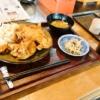 『長寿』桜美林生が愛する鶏の唐揚げ的な定食が色々と(略@町田