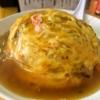【デカ盛り】相模原の『自由軒』のチャーハンが一番美味しいと思うのですが?【炒飯】