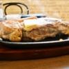 『オンリー牛』肉の日半額!サーロインステーキ500グラムが1140円!激安だろが!!@相模原