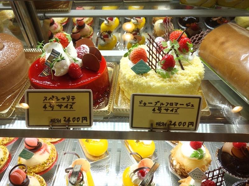 『バニラシュガー』のケーキを買いに行ったらシュークリームが100円だった件@町田市