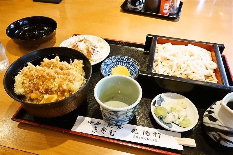 【蕎麦&うどん】『晃陽軒』穴子天丼&うどんセット的な何かを食す@相模原【定食】