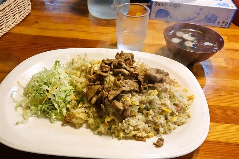 【デカ盛り】『上海ジミー』ハンバーグ屋さんで食べるチャーハンが美味しい件の是非@相模原