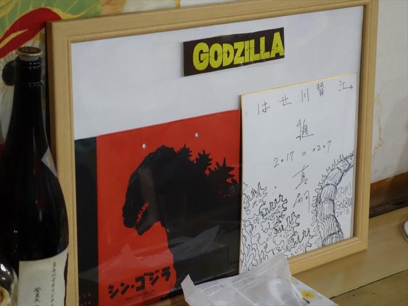 【月刊焼肉はせ川】あの噂の店に『シン・ゴジラ』の監督が来たらしいですょ?