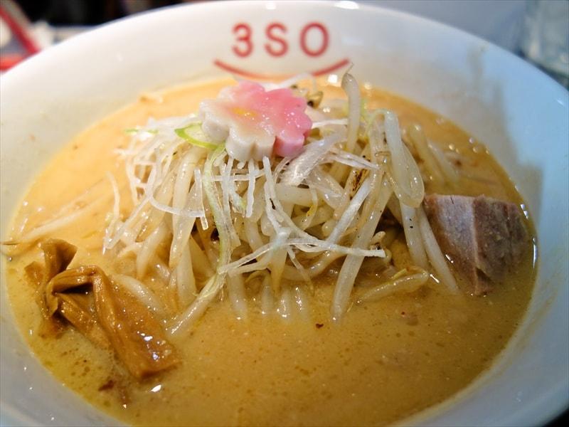 町田『スリーエスオー』味噌ラーメンを欲したならコノ店でどうでしょう?@RA-MEN 3SO