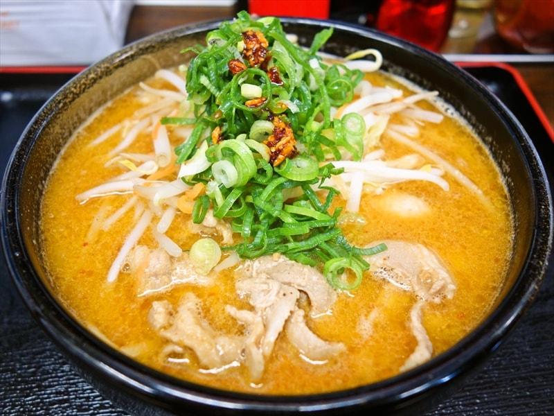 【相模原】『麺場ARATA』の自家製味噌ラーメンが美味しいんじゃなかろうか?