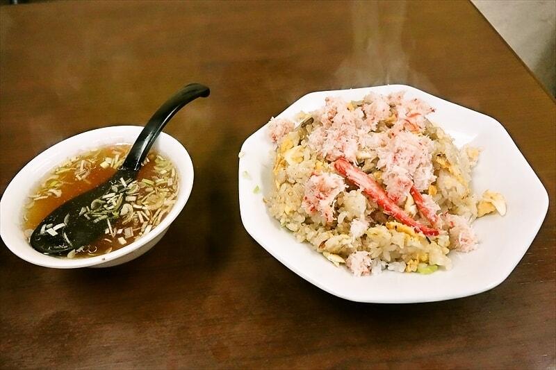 【深夜】らーめん家『源』でラーメン食べずにカニチャーハン@町田【中華食堂】