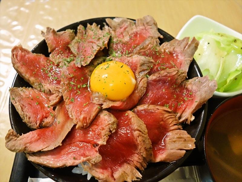 淵野辺『ごはん部』ランチで500円ローストビーフ丼が最高過ぎる件@麻布大学