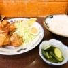 【相模原】『三祐』の定食を食べたら甲子園に行ける伝説!【ラーメン380円】