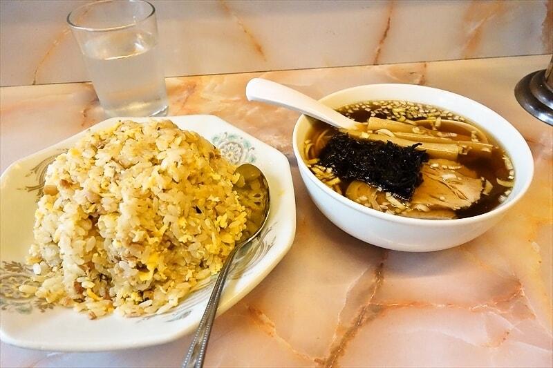 """『仙龍』で""""チャーハン&半ラーメン""""的なセットを食べる話@相模原"""