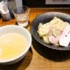 """『進化』本店で限定の""""しお冷やしつけ麺""""を食べて来ました@町田市"""