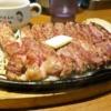 肉の日は『タケル』でステーキ喰うだろ常識的に考えて@秋葉原