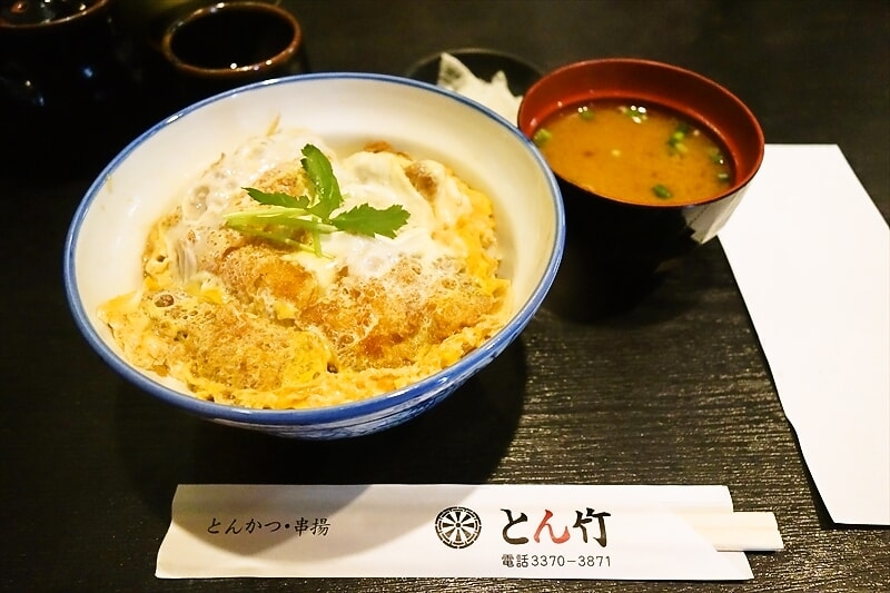『とん竹』新宿駅ら辺でカツ丼を欲した時@新宿駅ら辺