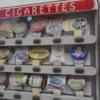 『かみや』の自動販売機が色々とおかしい件の是非@相模原
