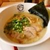 『とんこつらぁ麺 吉凜』で塩豚骨ラーメン的な何かを食す!@相模原