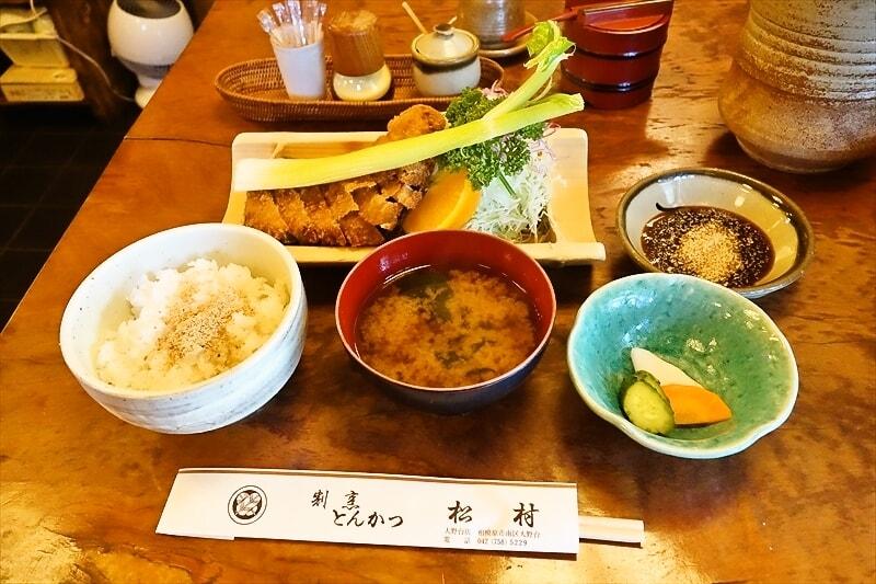 とんかつ割烹『松村』相模原のチョットいい豚カツと言えば?