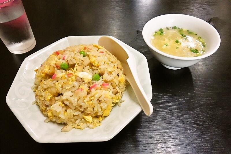 『勝来軒』でチャーハン食べたら美味しかったので御報告@相模原
