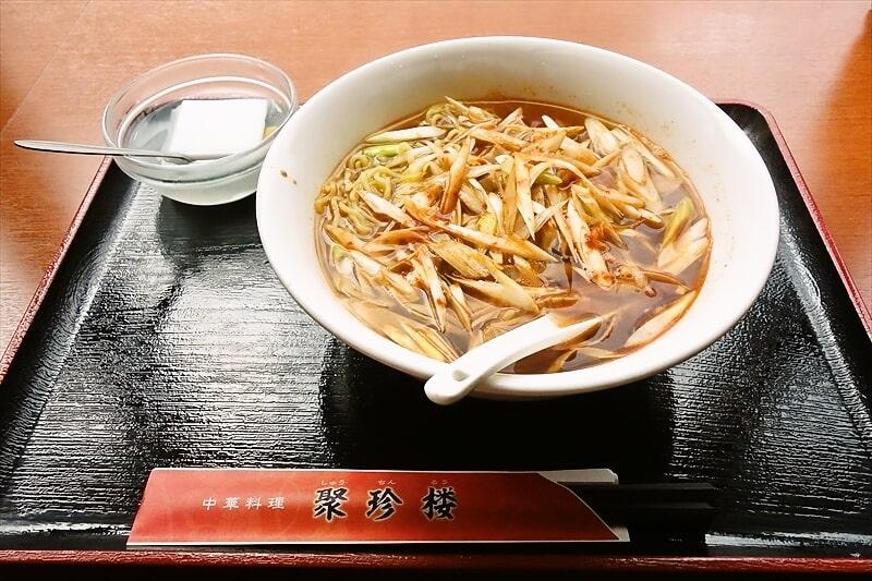 『聚珍楼』ネギチャーシューラーメン&炒飯で800円なDセット@町田