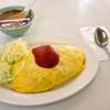 『横山飯店』中華料理屋さんで食べるオムライスってどうよ?@相模原