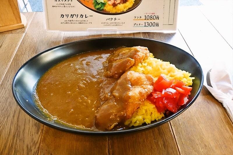 """『秋葉原カリガリ』で""""肉厚王道カレー""""的なランチを食べるの巻@アキバ"""