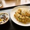 『萬福』でニンニクチャーハンを食べた話@相模原