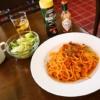 【喫茶店】『ノスタルジー』のワンコインランチでナポリタンを食べる@相模原【西門商店街】