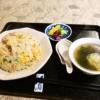 相模原の食事処『清兵衛』でチャーハン550円を食べた話