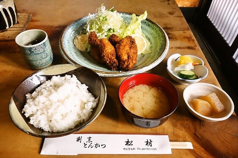 町田警察署の裏ら辺にある『割烹とんかつ松村』でカキフライ食べる